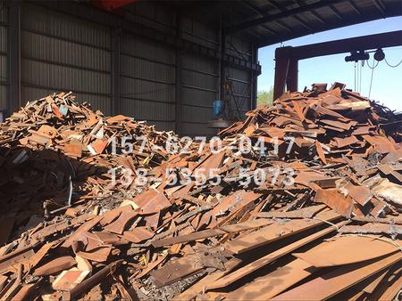 【金藤再生資源】煙臺廢鋼回收 煙臺廢鐵回收 煙臺物資回收