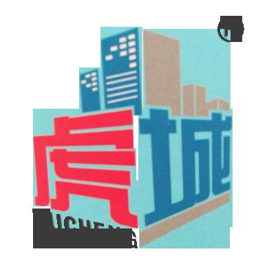 寧夏虎城防水材料有限公司