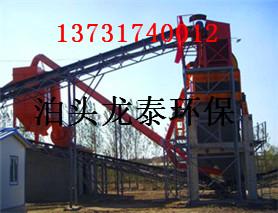 爆款洗煤厂除尘器推荐 洗煤厂防爆布袋除尘器