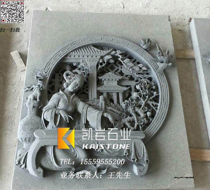 精雕细琢的壁画石雕-浙江九龙壁石雕