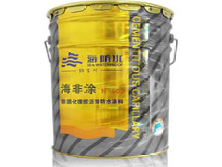 辽宁口碑好的防水涂料出售 乌海防水涂料