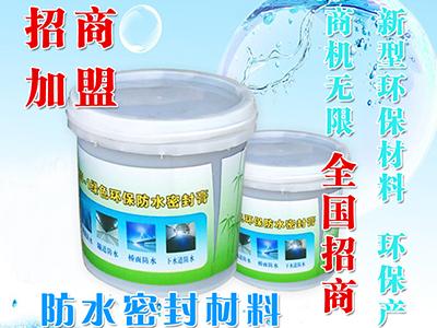 武汉防水材料有那些-供应山东物超所值的防水密封材料