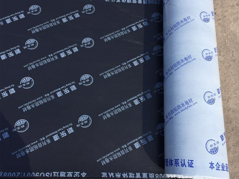 河北國標自粘防水卷材哪家好_性價比高的國標自粘防水卷材推薦
