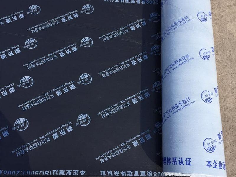 自粘防水卷材价格|荆州自粘防水卷材哪家比较好