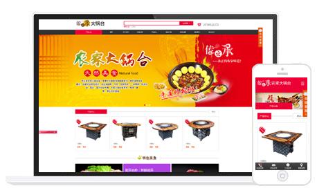 西安网站建设公司排行榜-陕西印象-西安专业西安网站建设公司