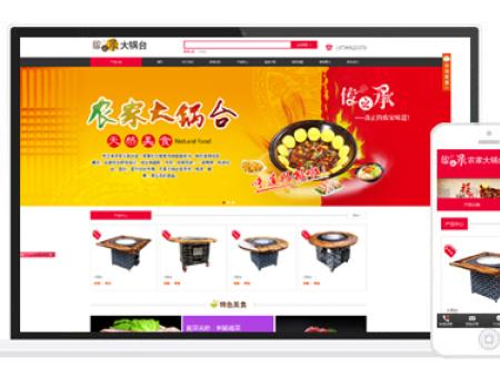 汉中做网站公司-专业的西安网站建设陕西印象