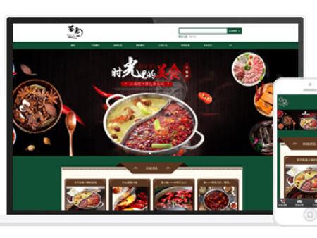 西安网站维护 西安哪里有提供声誉好的西安网站建设