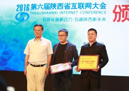 西安网站推广选择陕西印象信息技术有限公司
