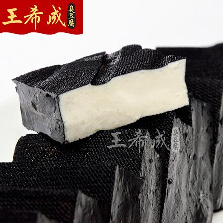 长沙品质好的臭豆腐批发,北京臭豆腐做法