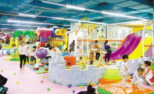 投资儿童室内乐园