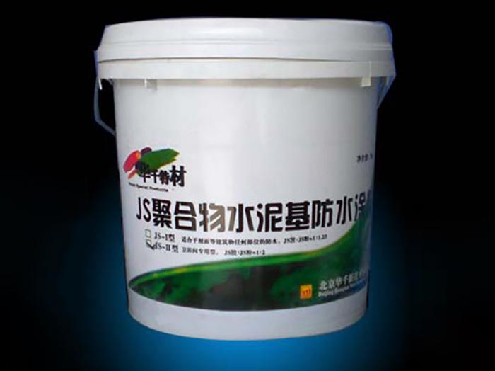 寧夏聚合物水泥基防水涂料供應商 好用的聚合物水泥基防水涂料寧夏虎城防水供應