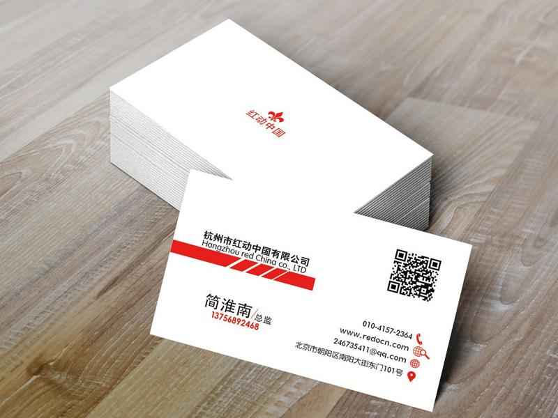 名片印刷公司_有保障的商业服务就选北京凯楠文化传播