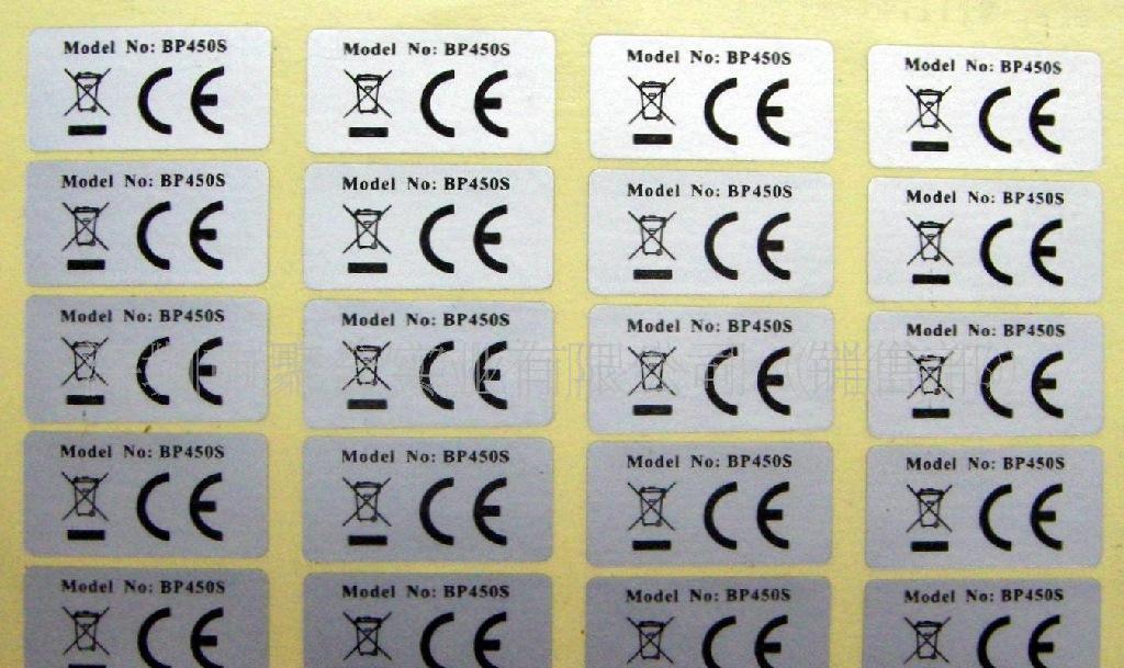 性價比高的惠州標簽產品信息   惠城區標簽訂制廠家
