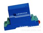销量好的广州唯博WBV412S05厂家批发-厂家直销的WBV412S05