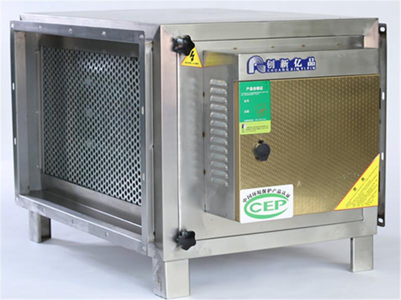 酒店厨房油烟净化器代理-品质好的高效油烟净化器哪里买