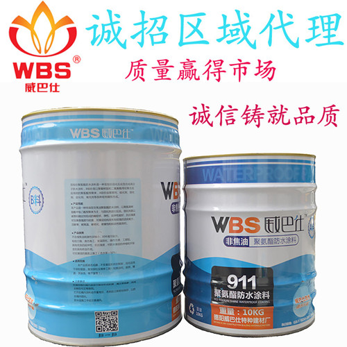 想买防水涂料就来广州奇工建材-四川防水涂料商家