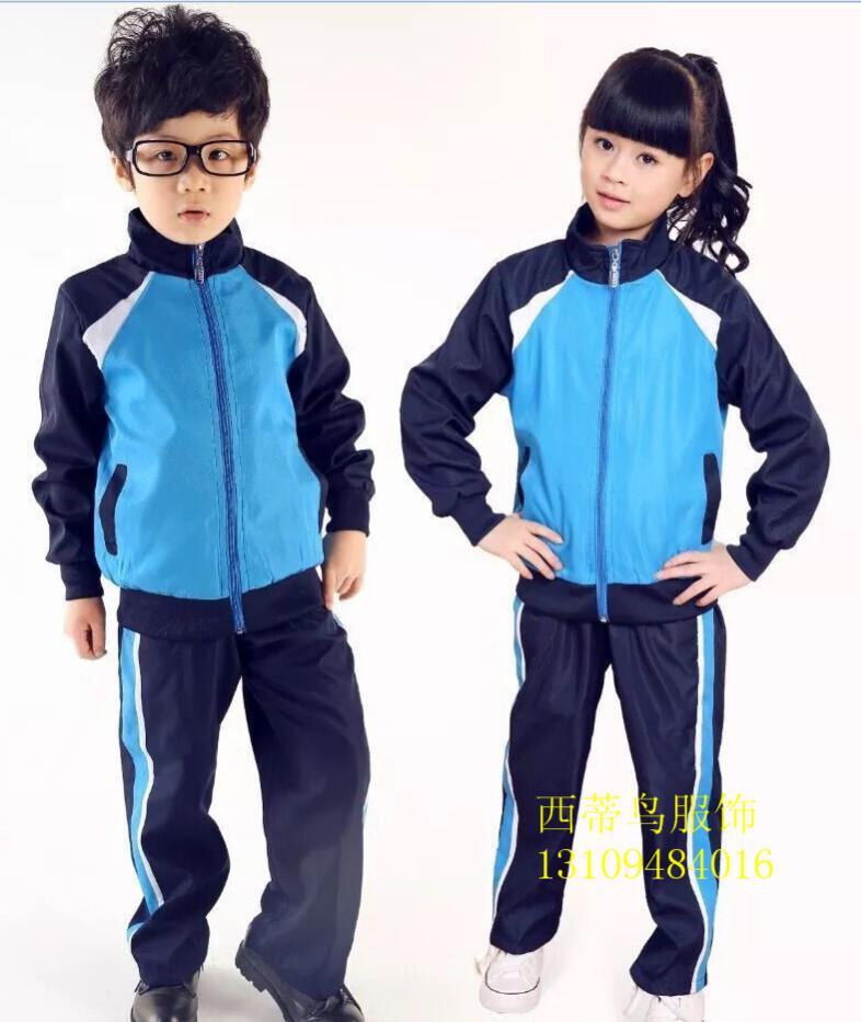 兰州幼儿园服定做-哪里可以买到潮流兰州校服