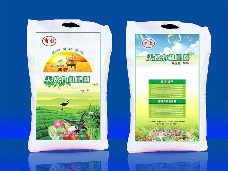 黑龙江饲开口问道料袋-国隆塑编_可信赖的化肥『袋供应商