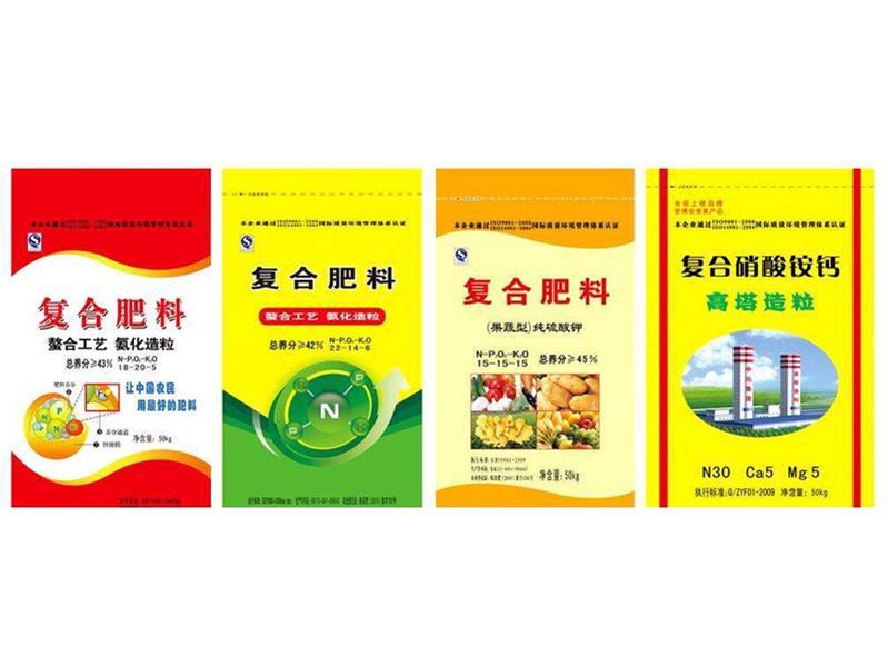 广州有机肥编织袋,山东地区销量好的化肥袋