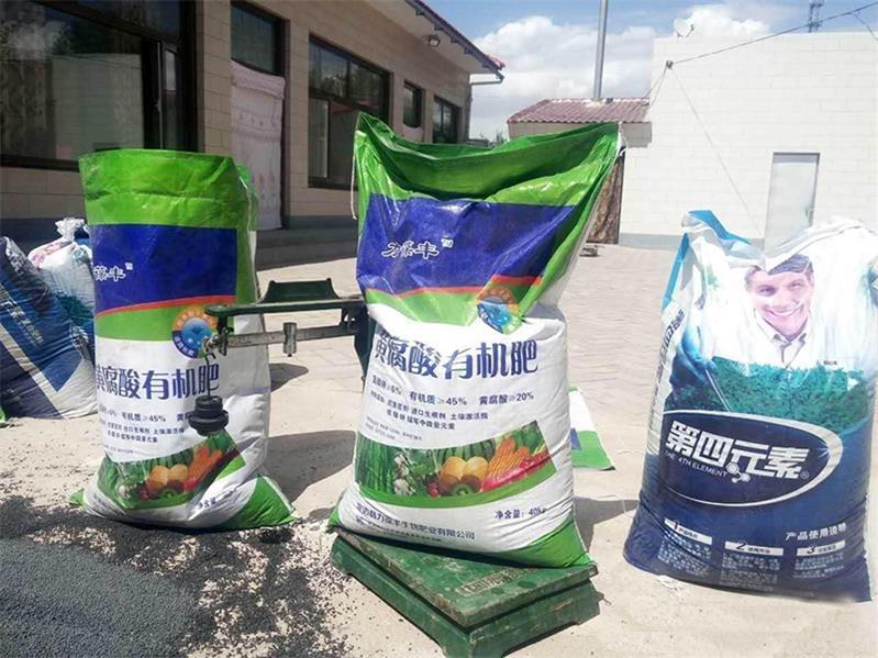 宁夏饲料袋-国隆塑编供应安全的化肥袋
