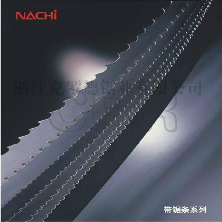 锯条?#33805;鯻大量供应品质可靠的日本阿玛达带锯条