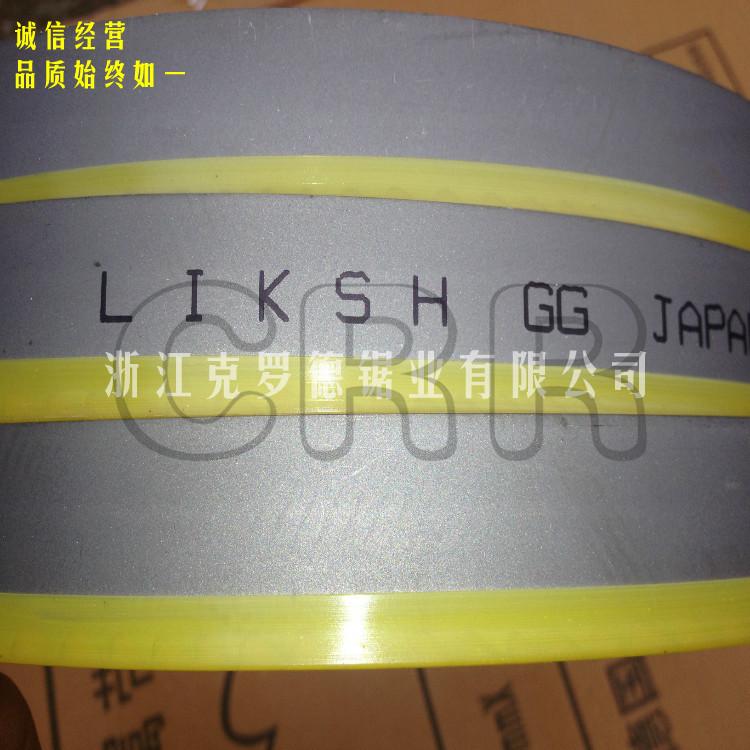 金属带锯条推荐_克罗德锯业性价比高的日本阿玛达带锯条出售