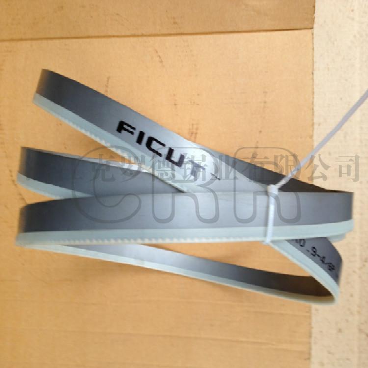 晨龙G5340带锯条-丽水哪里有卖质量好的飞钜带锯条