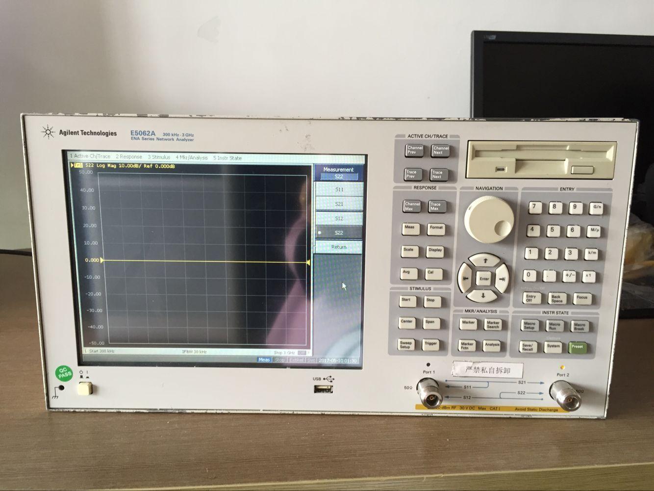 青島頻譜分析儀