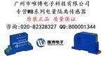 广州哪里有广州唯博WBV414S05,哪里有WBV414S05