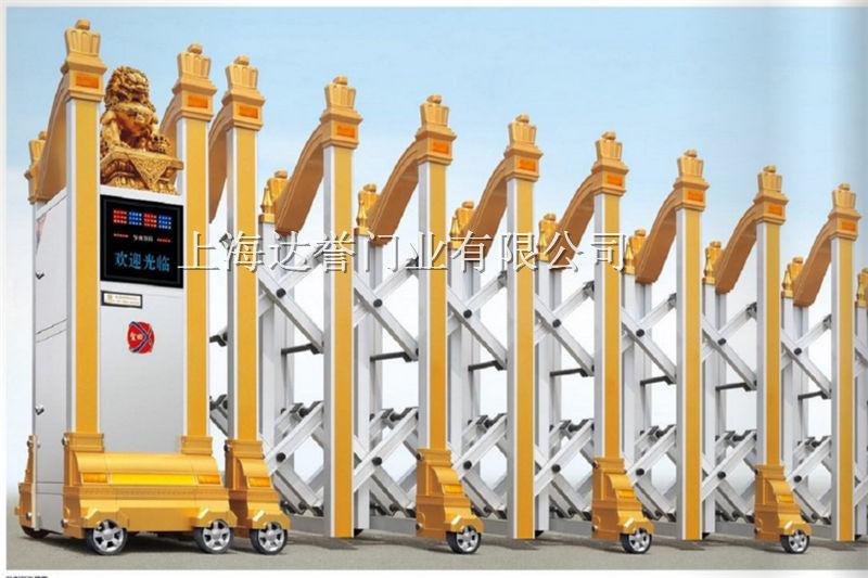 上海达誉门业_伸缩门_质优价平,黑龙江不锈钢电动伸缩门生产厂家
