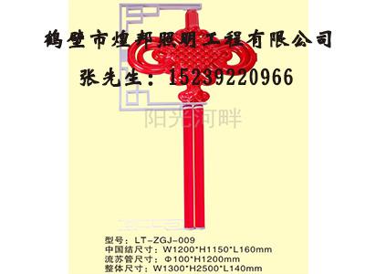 河南LED中国结厂家——led中国结批发