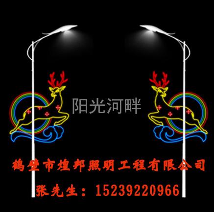 煌邦照明工程_led灯杆造型专业提供商 安徽led灯杆造型灯