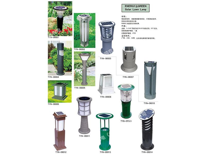 太阳能草坪灯系列