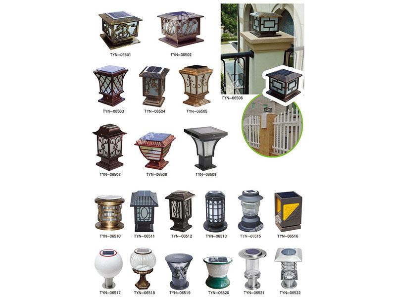 太阳能墙头灯生产厂家_北京市精良太阳能墙头灯供应价格