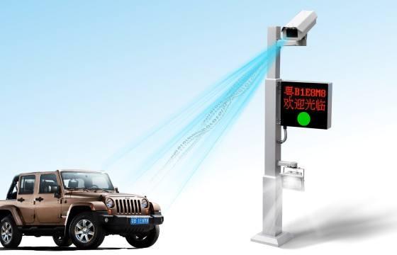 沈阳车牌识别系统-辽宁靠谱的停车场系统供应