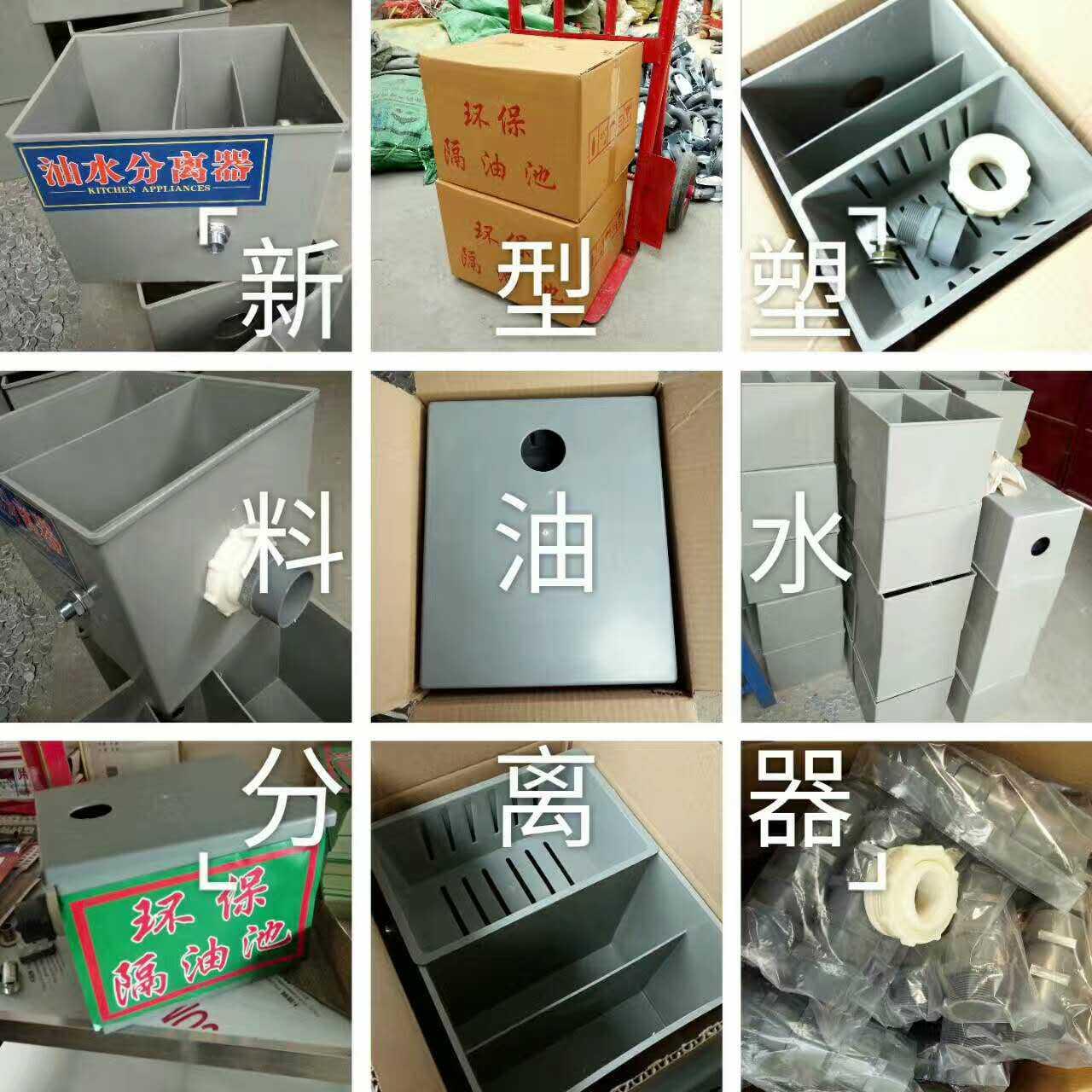 山东油水分离器供应商-淄博哪里有口碑好的油水分离器供应