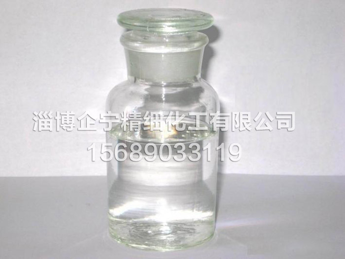 中國PVC糊樹脂降粘劑_哪里能買到PVC糊樹脂降粘劑