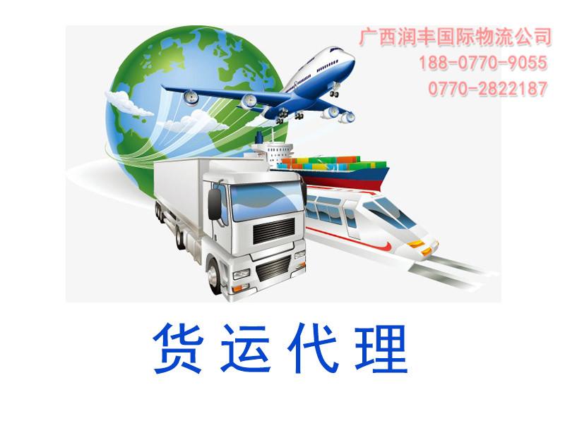 欽州港拖車運輸服務_潤豐國際物流廣西國際貨運代理服務推薦