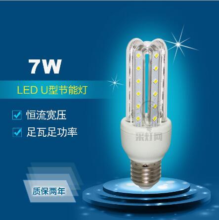 買具有口碑的U型LED玉米燈,就選登峰科技,怎麼挑選U型