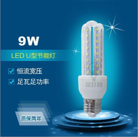 成都哪里有供应优惠的U型LED玉米灯|价格合理的U型LED玉米灯