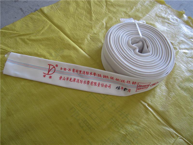上海消防器材-黄山龙潭消防水带供应物超所值的消防水带