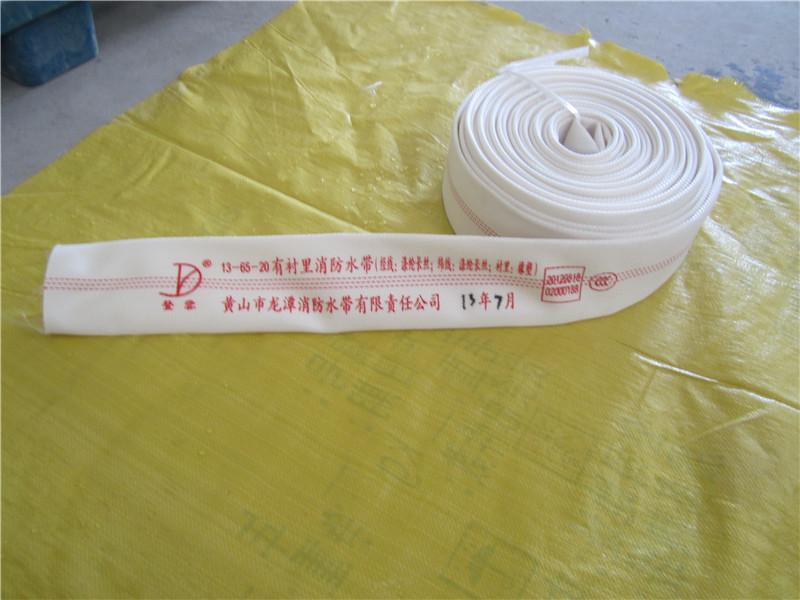 北京消防器材-安徽消防水帶可靠供應商