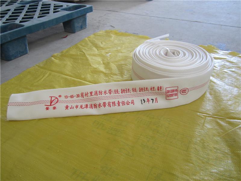 消防水带批发价格_消防器材价格
