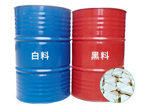 东莞聚氨酯发泡料_广东哪里买安全的聚氨酯发泡料