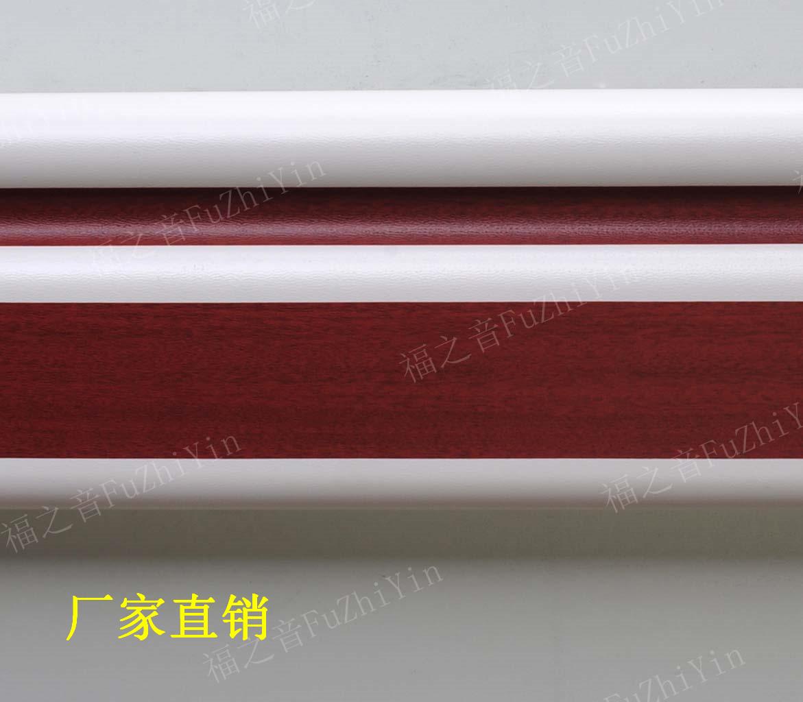【中国制造】--优质的防撞扶�手生产厂家专做优质的产品