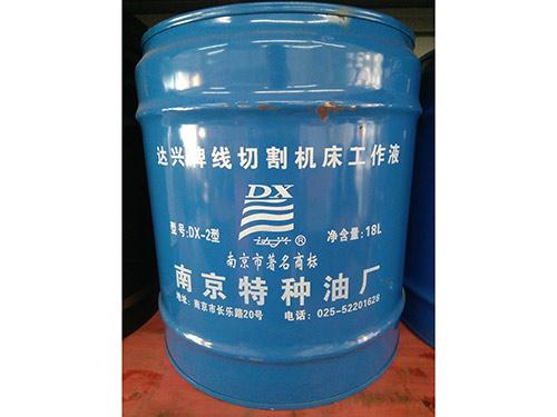 金属加工油价格 广东范围内规模金属加工油供应商