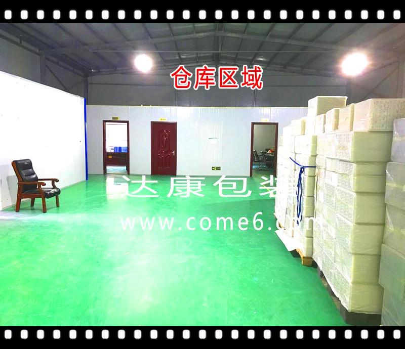 江苏好的PVC热封吸塑泡壳定制品质推荐-江苏PVC热封吸塑泡壳厂家