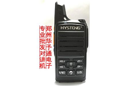海兴通对讲机总代理-郑州物超所值的海兴通对讲机推荐