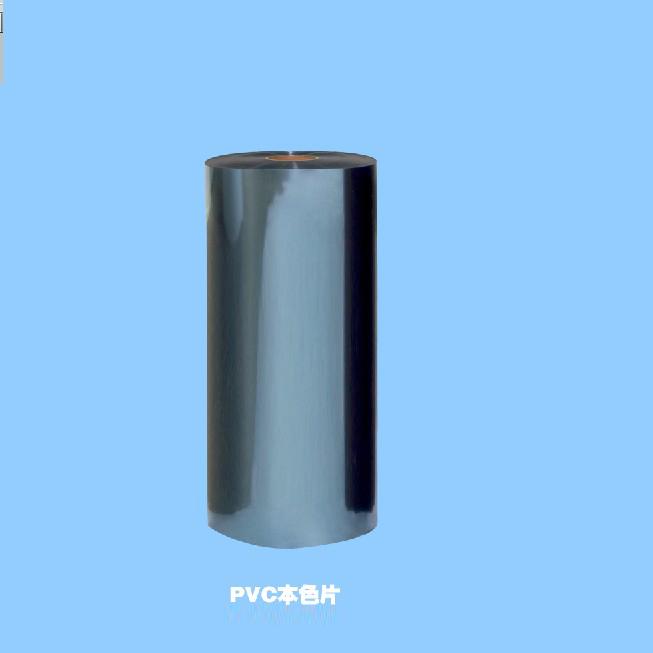 为您提供物超所值PVC片材资讯-塑料片