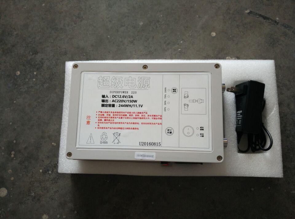 有品质的移动电源推荐-四川移动电源